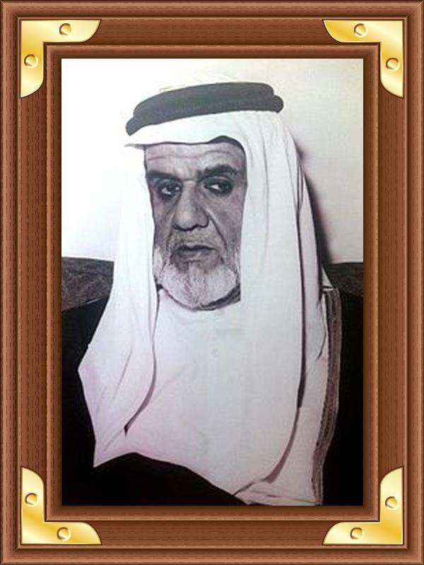الشيخ راشد بن أحمد المعلا