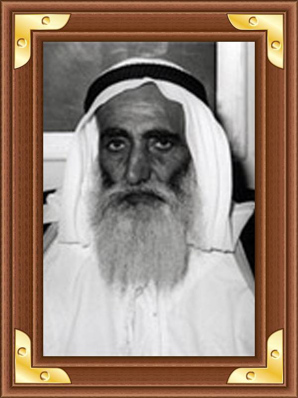 الشيخ راشد بن حميد بن عبدالعزيز النعيمي